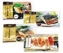 yes!premium  魚惣菜シリーズについて