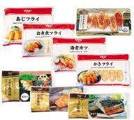 魚売場のヤオコーオリジナル商品について