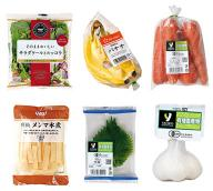野菜売場のヤオコーオリジナル商品について